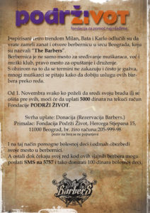 podrzi-zivot-the-berbers