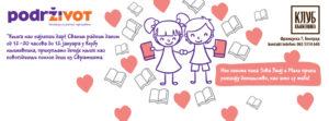 knjiga-na-dar