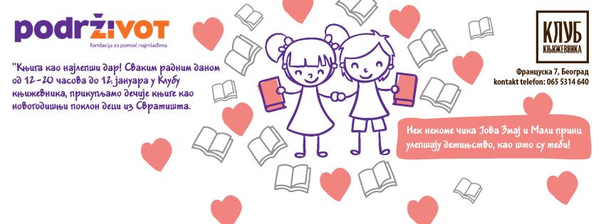 Donirajte knjige deci iz Svratišta