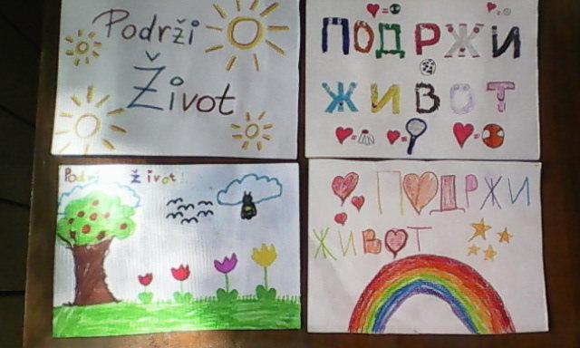 """Učenici Osnovne škole """"Sveti Sava"""" iz Rumenke prikupili 14.330,00 dinara za fondaciju """"Podrži život"""""""