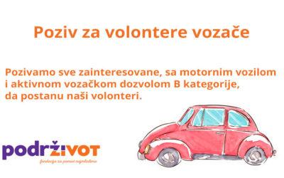 Poziv za volontere vozače