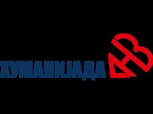 podrzi-zivot-humanijada
