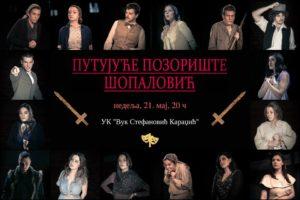 Predstava Sopalovi - Podrzi Zivot