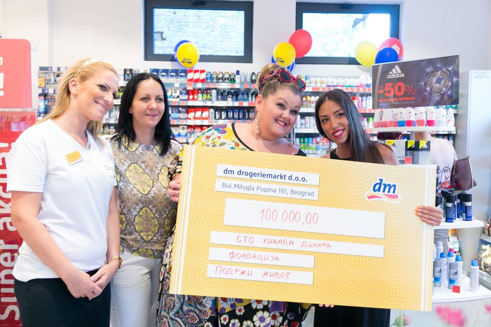 dm i Bojana Stamenov prikupili 100.000,00 RSD za bolesnu decu