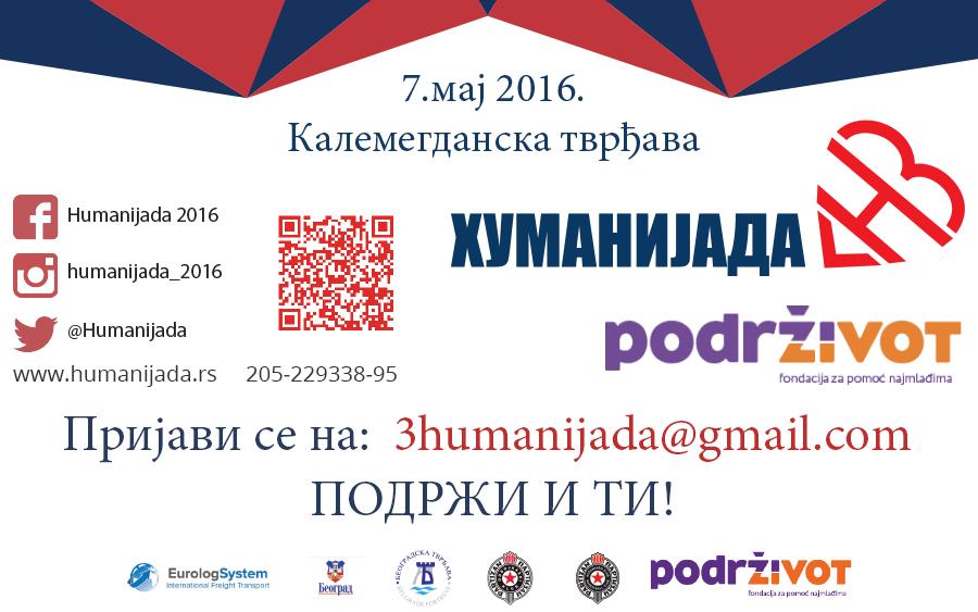 """Humanitarni turnir """"Humanijada"""" za fondaciju """"Podrži život"""""""
