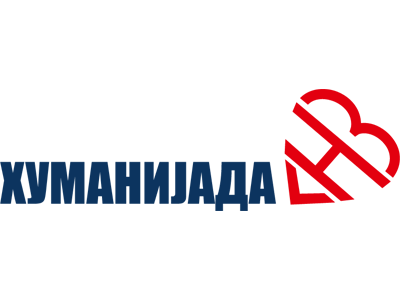 Humanijada