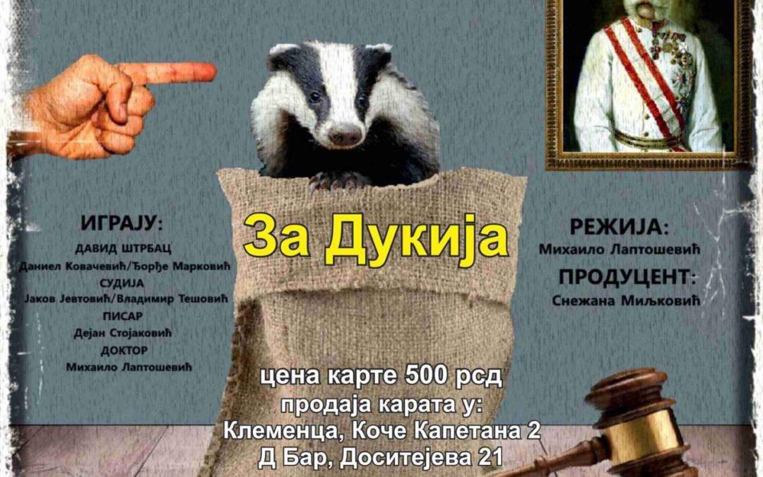 """Pozivamo vas na humanitarnu predstavu """"Jazavac pred sudom"""""""